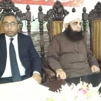 Mehfil E Milad At Shuhada Hall Islamabad Bar Association